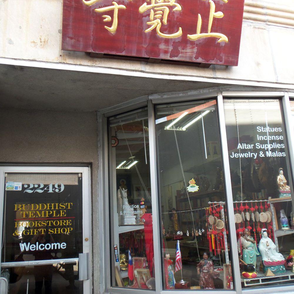 Enlightenment Buddhist Temple