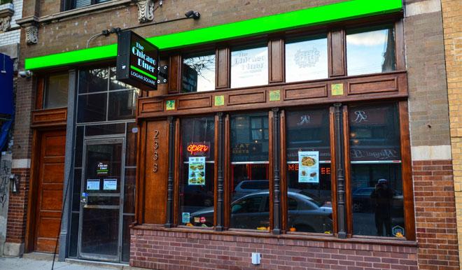The Chicago Diner: Logan Square