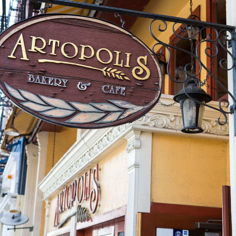Artopolis Bakery, Café & Agora