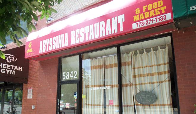 Absyssinia Ethiopian Restaurant