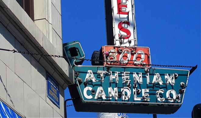 Athenian Candle Company