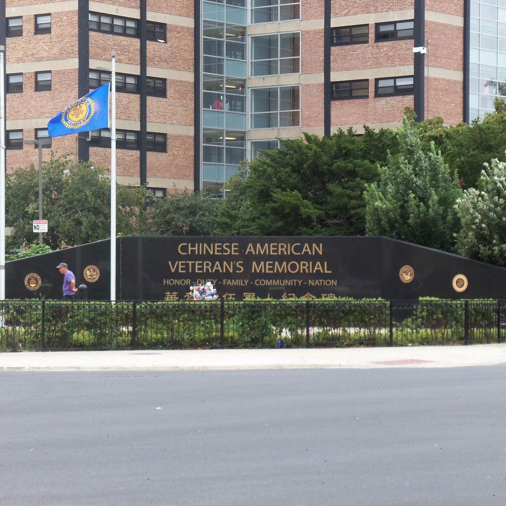 Chinese American Veterans Memorial