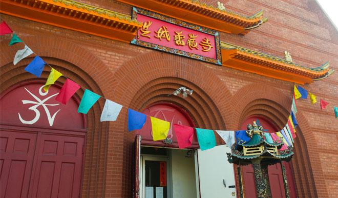 Ling Shen Ching Tze Temple