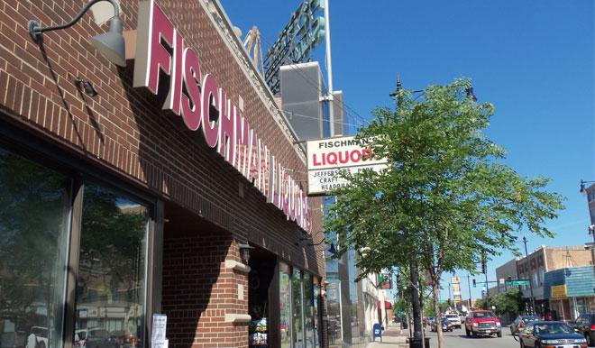 Fischman Liquors & Tavern