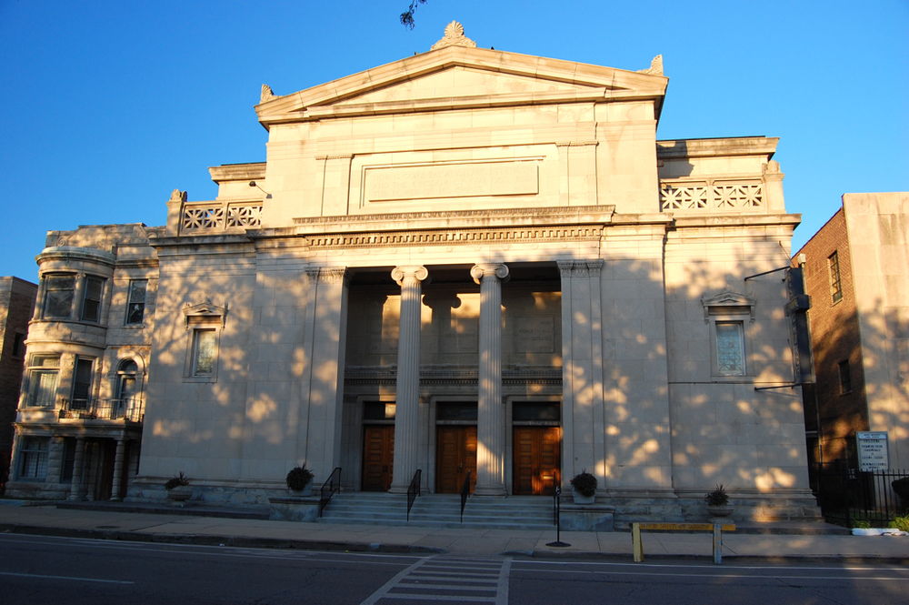 Grant Memorial AME Church