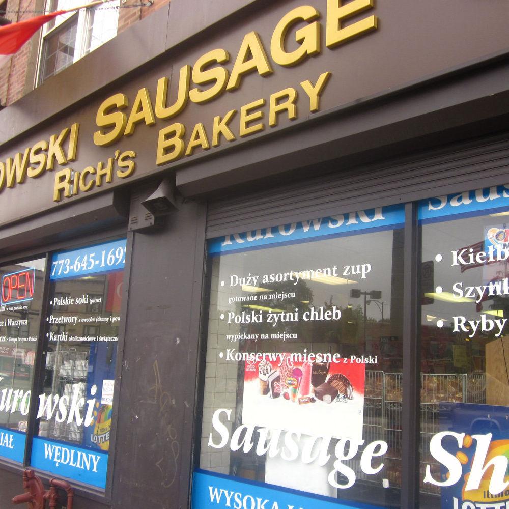 Kurowski's Sausage