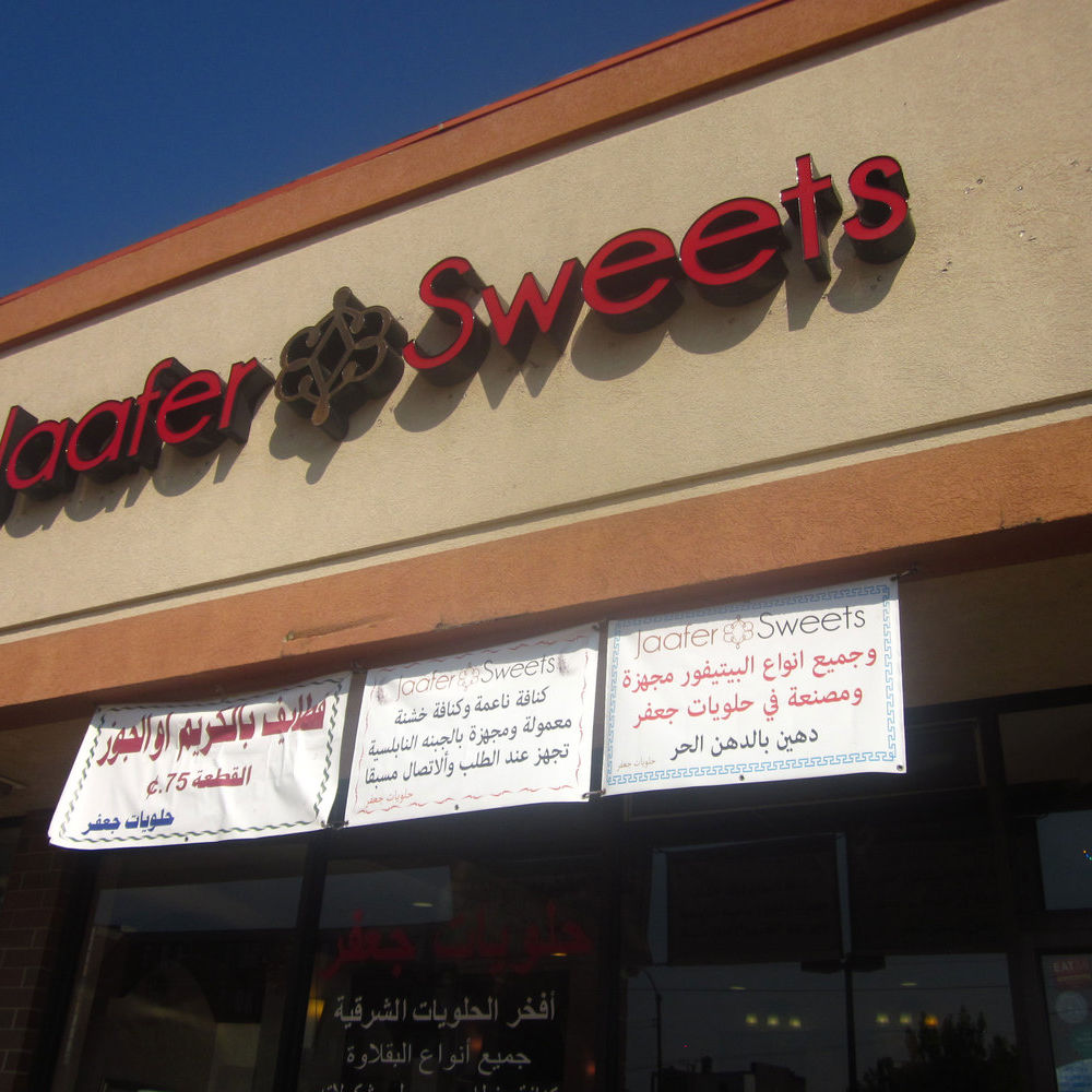 Jaafer Sweets