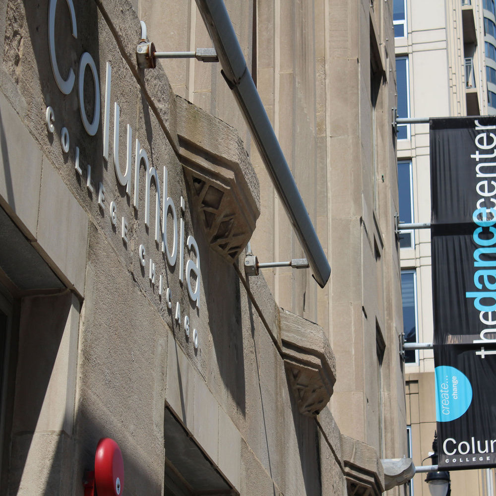 The Dance Center, Columbia College Chicago