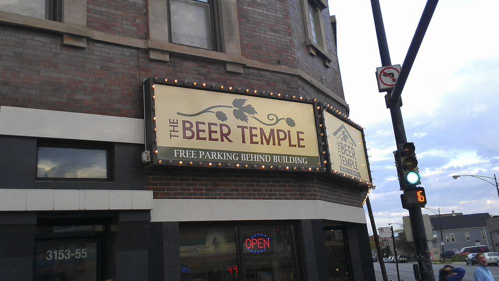 The Beer Temple